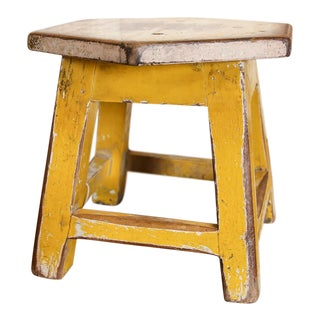 Petite Yellow Stool For Sale