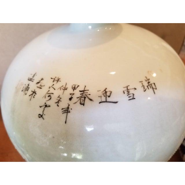 Vintage Chinese Winter Scene Vase For Sale - Image 4 of 8