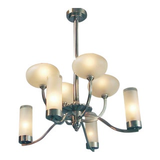 A Moderne/Art Deco Marvel by Atelier Petitot -- a French Chandelier -- 8 Lights! For Sale