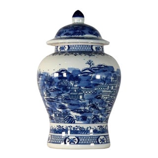 Pasargad DC Modern Contemporary Floral Porcelain Jar For Sale