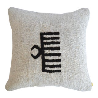 "Primitive Pattern Turkish Kilim Rug Pillow Cover Handmade Hemp Throw Pillow - 16"" X 16"" For Sale"