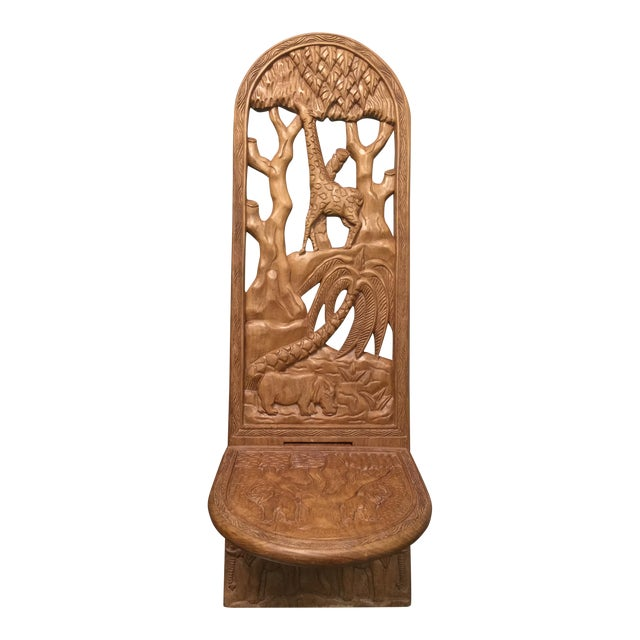 Kenyan Hand Carved Lazy-Chair - Image 1 of 6