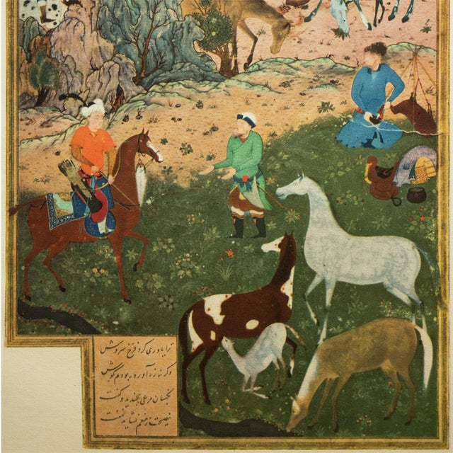 """1940 Original Swiss Lithograph After Persian Painting """"The Herdsman and King Dara"""" by Bihzad For Sale - Image 4 of 8"""