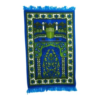 Vintage Turkish Blue & Green Mosque Wall Hanging Fringed Prayer Rug - 2′4″ × 3′11″ For Sale