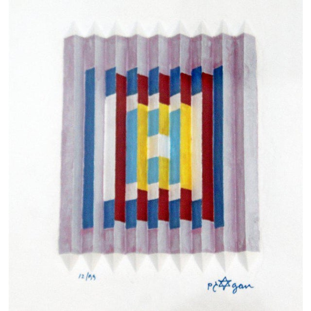 For your consideration is a fantastic, Lucite framed, serigraph on handmade paper, signed and numbered by Yaakov Agam,...