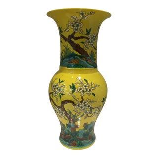 Chinese Bungalow 5 Peking Baluster Yellow Porcelain Vase
