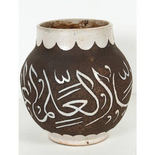 Islamic Moroccan Ceramic Vases With Arabic Calligraphy For Sale - Image 3 of 3