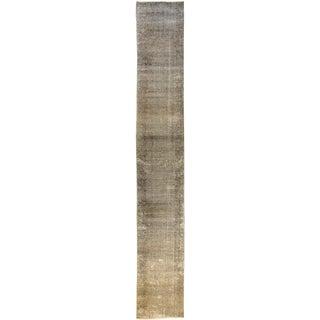Vintage Overdyed Rug For Sale