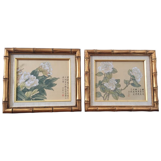 Bamboo Framed Chinese Silk Paintings - Pair - Image 1 of 3