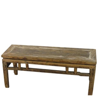 Rustic Shandong Elm Bench For Sale