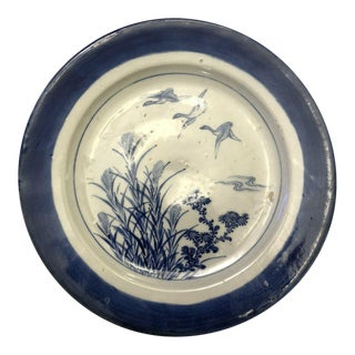Antique Japanese 17th-18th Century Edo Period Blue Porcelain Plate/Dish For Sale