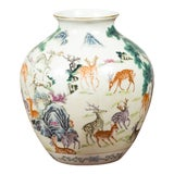 Image of 1920s Chinese Porcelain Vase with Gilt Accents, Deer and Mountain Motifs For Sale