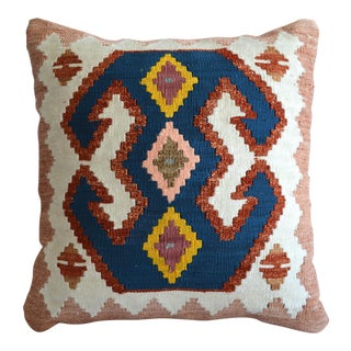 Turkish Flat Weave Rug Kilim Pillow Silk Cushion Cover Throw Pillow - 16″ X 16″ For Sale
