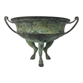 Neoclassical Style Hoof Footed Brass Centerpiece Bowl For Sale
