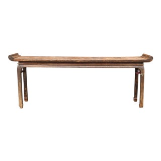 18th Century Asian Altar Table For Sale