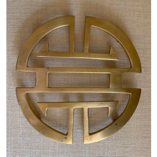 Vintage Solid Brass Asian Trivet With Ball Feet Preview