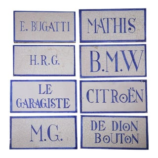 1950s Vintage French Automotive Garage Majolica Wall Tiles- Set of 8 For Sale
