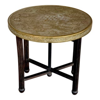 Antique Persian Moroccan Brass Wrapped Table For Sale