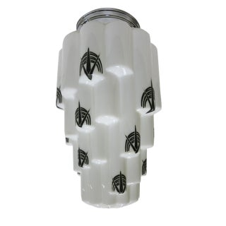 Art Deco Stepped Skyscraper W/ Black Etched Motifs Glass Globe Pendant For Sale