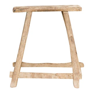 Antique Asian Stool For Sale
