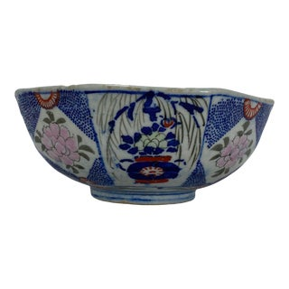 1800s Japanese Handpainted Bowl For Sale