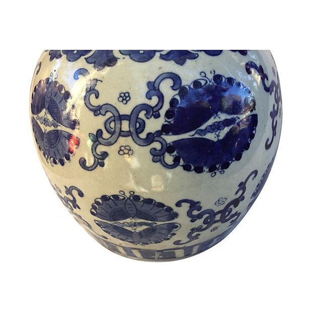 Blue & White Butterflies Ginger Jar - Image 3 of 5