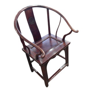 Antique Ming Dynasty Styled Chair