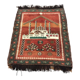 1970s Vintage Turkish Miniature Rug - 2′9″ × 3′4″ For Sale