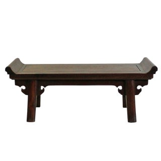 Chinese Brown Altar Shape Rectangular Table Top Display Stand Easel For Sale