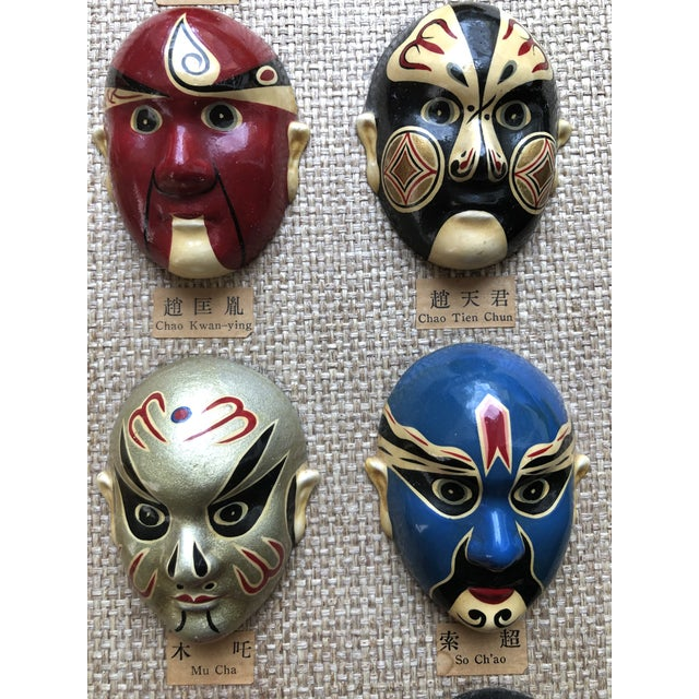 1960s Vintage 12 Masks Chinese Wall Hanging For Sale - Image 5 of 12