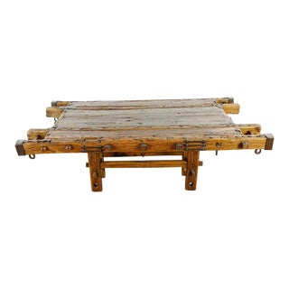 Antique Chinese Coffee Table For Sale