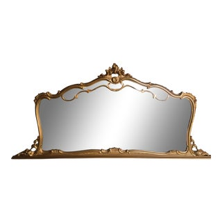 French Louis XV-Style Gilt Mirror For Sale