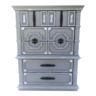 1960s Contemporary Ornate 5-Drawer Gray Dresser