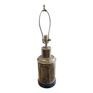 Vintage Etched Brass Table Lamp For Sale