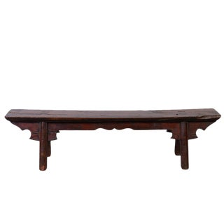Antique Chinese Shan XI Wooden Bench