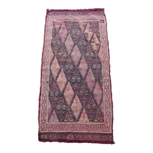 Masterwork Hand-Woven Rug Braided Small Kilim 1′6″ × 3′ For Sale