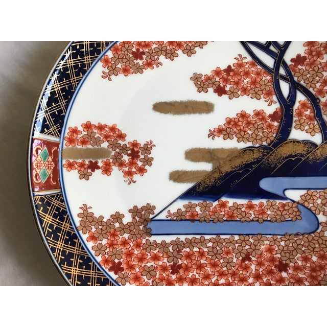 Vintage Mid Century Japanese Hand Painted Gold Imari Decorative Plate For Sale - Image 6 of 13