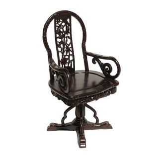 Traditional Chinese Style Redwood Carved Swivel Armchair Preview