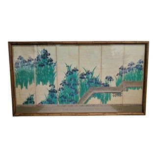 Large Metropolitan Museum of Art Japanese Screen Print Framed For Sale