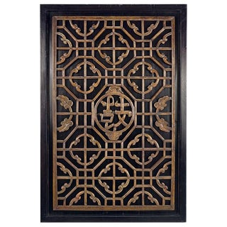 Chinese Carved Window Screen For Sale