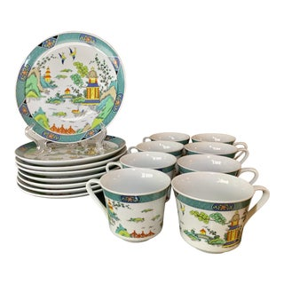 Taste Setter Chinese Garden Snack Set- 16 Pieces For Sale