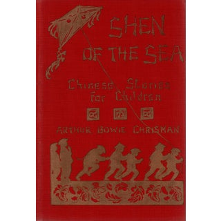 """1926 """"Shen of the Sea"""" Collectible Book For Sale"""
