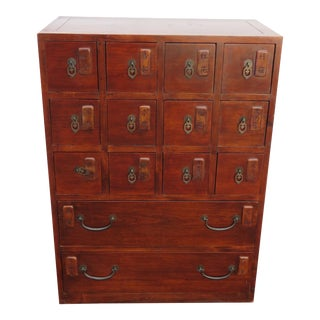 Apothecary Cabinet Asian Style Solid Cherry Multi Drawers Chest Cupboard For Sale