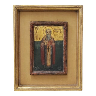 Vintage Russian Orthodox Icon Painting on Wood C. 1940s For Sale