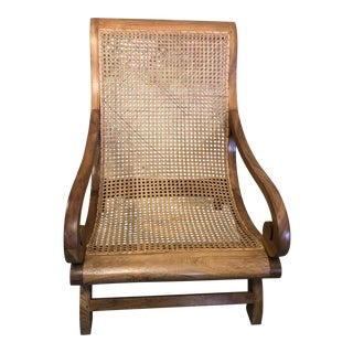 Late 20th Century Ango-Indian Cane Plantation Chair For Sale