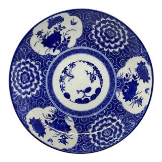Japanese Blue & White Meiji Period Chrysanthemum Charger For Sale