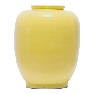 Chinese Citron Yellow Salt Jar For Sale