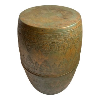 Antique Copper Moroccan Cylindrical Garden Seat End Table For Sale