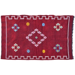 Moroccan Silk Rug - 5'1'' x 3' For Sale