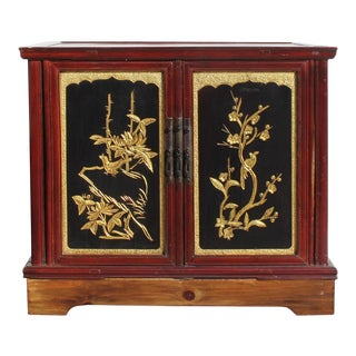 Chinese Vintage Fujian Golden Carving Low Table Cabinet For Sale